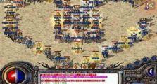 1.80极品合击中游戏里面妖圣在世佛挡杀佛是终极boss吗?