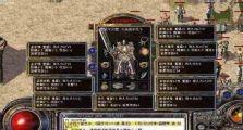 迷失传奇网站的游戏天狼禁器诸神的祝福哪里获得?