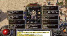 十大争霸76传奇1.76大极品的初赛之荣誉帝王VS梦幻记忆
