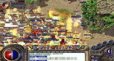 zhaosf com中游戏沙城捐献地图进入是什么条件?