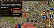 zhaosf。com中战士只不过是前期强大