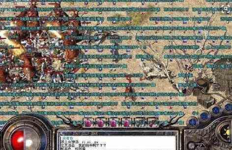 灯火阑珊星王合击的处之一 星王合击 第16张